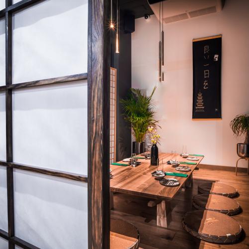 7 samurajow wroclaw kuchnia japonska
